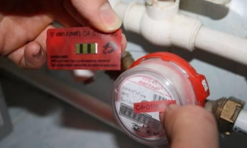 Пломба была создана для сокращения обмана компаний-поставщиков воды