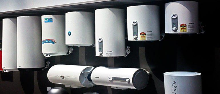 Водонагреватели накопительные электрического типа