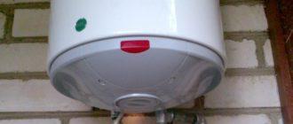 simat водонагреватель
