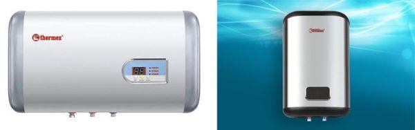 водонагреватель 30 литров