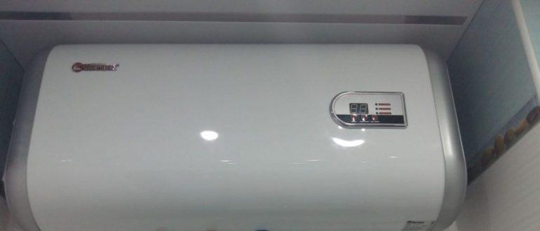 Водонагреватель плоский 50 литров