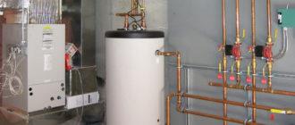 Водонагреватель накопительный 200 литров напольный