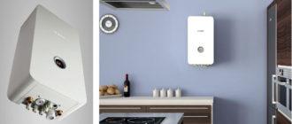 Газовые водонагреватели Bosch