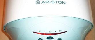 замена тена на водонагревателе Аристон